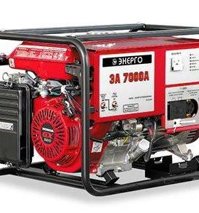 Бензиновый генератор Энерго ЭА 7000А