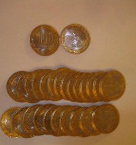 Монеты 70 лет победы. С памятником