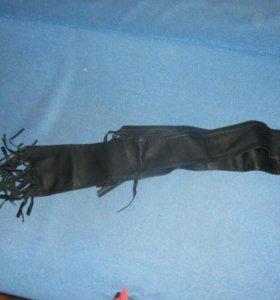 Кожанный шарф.