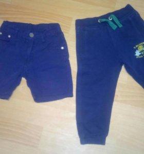 Пакет одежды 🛍 штаны и шорты 92-98