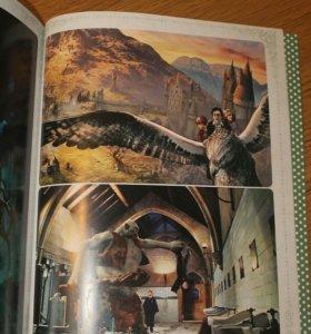 Раскраска Гарри Поттер. Мир магических существ