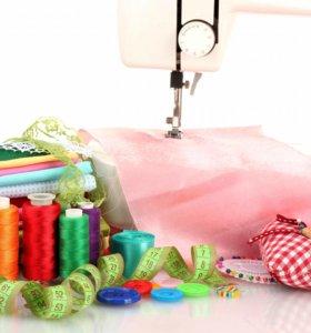 Пошив и ремонт одежды