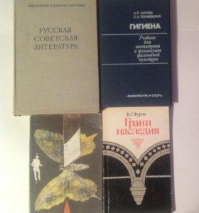 12 книг - цена за все! (2)