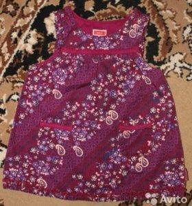 Одежда на девочку до 6 месяцев