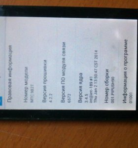 Телефон МТС 982