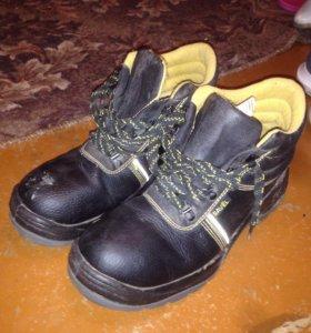Ботинки savel,рабочая обувь