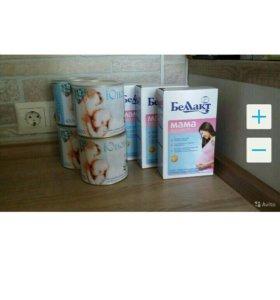 Дополнительное питание для беременных и кормящих.