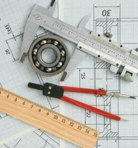 инжиниринговые услуги