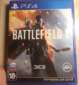 Игра для консоли PS4