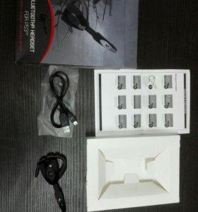 Гарнитура беспроводная Bluetooth PS3