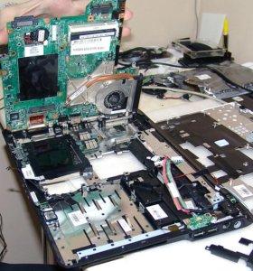 Ремонт ноутбука и ПК установка виндовс. Чистка ком