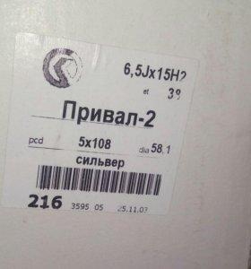 Диски на Газ Привал-2
