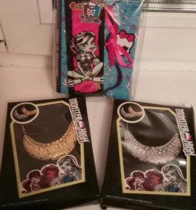 Набор Monster High # 4