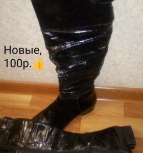Сапоги, новые, лаковые 100р.