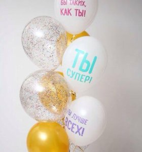 Фонтан букет из 10 воздушных шаров