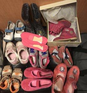 Ботинки, сапоги, сандали
