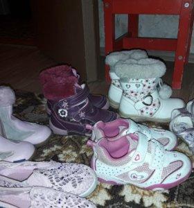 Обувь 27,28.30 размера