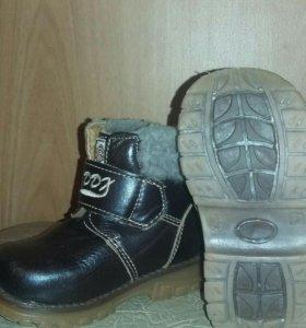 Зимние ботиночки р - р 22