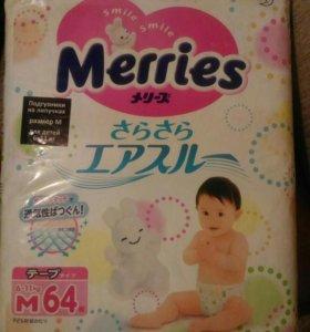 Подгузники Merries 6-11 кг, 64 шт