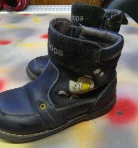 Демисезонные ботинки 29р