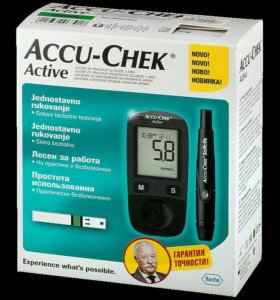 Акку-Чек Актив Глюкометр (комплект с тест полоскам