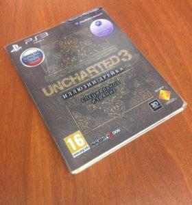 Uncharted 3: Иллюзии Дрейка Коллекционное Издание