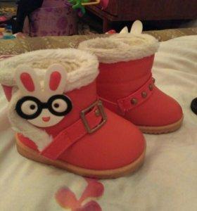 Сапоги сапожки пинетки ботиночки зимние