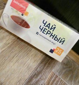 Чай амвей