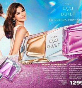Парфюмерная вода Eve Duet, 2 в 1