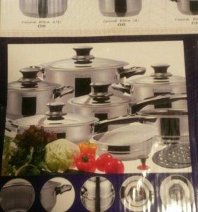 Набор посуды. НОВЫЙ!!!