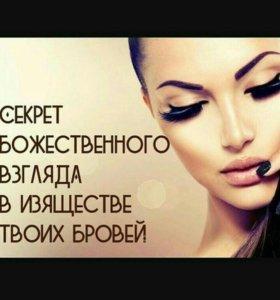 МИКРОБЛЕЙДИНГ БРОВЕЙ(волосковая техника)