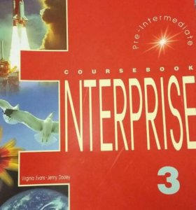 Комплект Enterprise 3