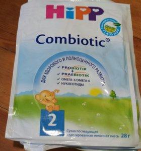 Смесь HIPP 2 в пакетиках