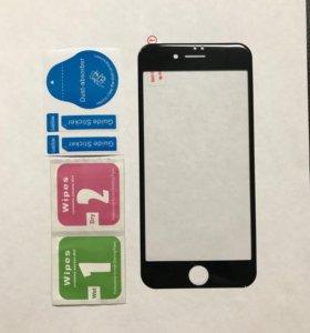 Защитное стекло iPhone 7  3D