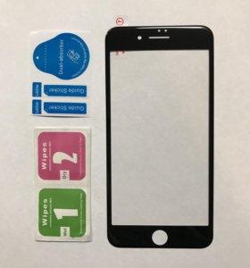 Защитное стекло iPhone 7 Plus 3D