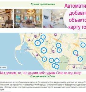 Настройка Яндекс Директ и Google Adwords в Сочи