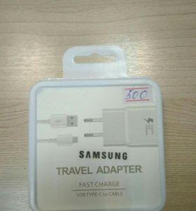 Адаптер быстрой зарядки Samsung