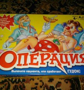 Игра операция