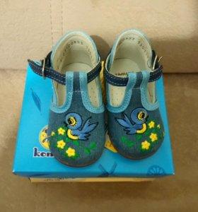 Туфли ясельные на первые шаги