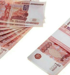 20-30 тыс. Рублей