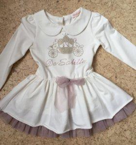 Платье De Solitto