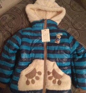 Детская куртка 3-4 года
