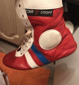 Обувь для самбо ,борьбы
