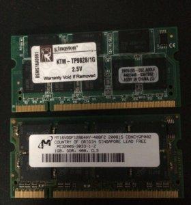 DDR 2*1 Гб