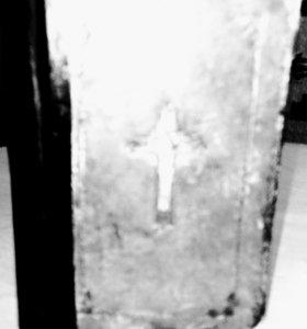 молитвослов 1855 года.