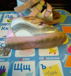 Ортопедические сандалии 25 размер