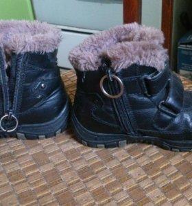 Ботинки зимние размер 27