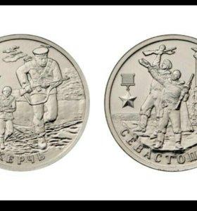 Коллекционеры монет оренбург продать монету сша в минске один доллар 2000 года