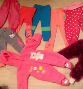 Одежда от рождения до года