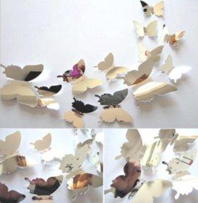 Зеркальные бабочки